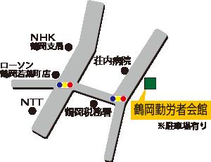 鶴岡 開催地 地図